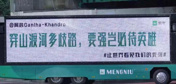 Top social social 新媒体营销平台 kol投放 kol kol投放平台