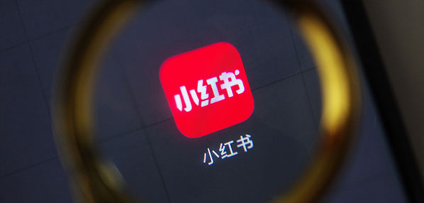 Top social social Kol KOL kol平台 kol投放 kol投放平台 kol营销平台 kol资源 微博kol